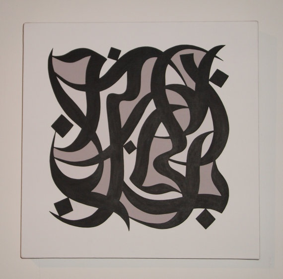 "The Arabic calligraphy reads ""LOVE"""