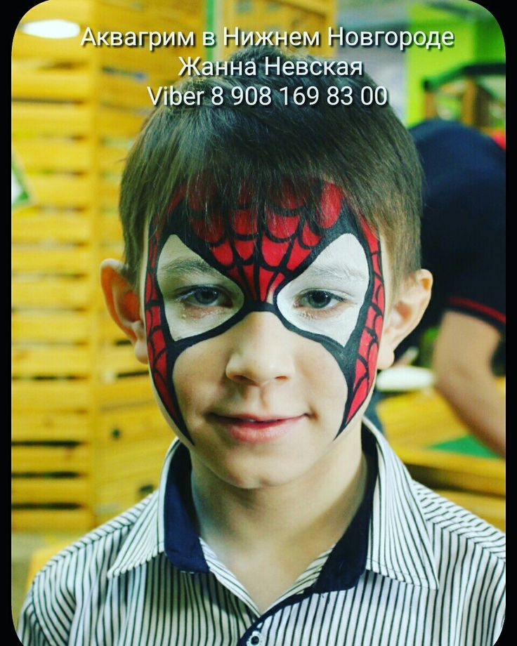 Человек паук Аквагрим