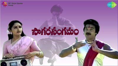 Om Namashivaya Song Lyrics from Sagara Sangamam Telugu movie - Telugu Movie Lyrics