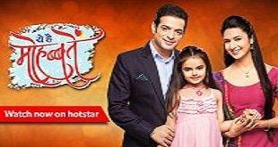 Watch all episodes of Star Plus, Zee TV, Colors TV, Sony TV,Life OK, MTV, Sab TV, Watch All Episodes of Desi Tashan Indian TV Desi Serials Kasam tere pyaar ki, Ishqbaaz, Kuch Rang Pyar Ke Aise Bhi, Beyhadh, KumKum Bhagya, Yeh Rishta Kya Kehlata Hai, Yeh Hai Mohabbatein, Dil Bole Oberio Peshwa Bajirao ,Watch Latest TV Dramas and Reality TV Shows Online. Watch High Quality Episodes of Your Most Popular TV Serials. Watch All Episodes of Drama Serials Swaragini. Naagin. Chakravartin Ashoka…