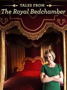 BBC. Истории из королевской спальни