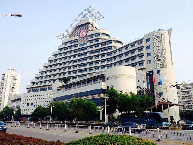 MengJiang 4 stars hotel in Wenzhou,China • 梦江大酒店,温州,中国 #梦江 #温州 #中国 #emaxu #emaxuinchina #emaxuexperience #XuFactor #mengjiang #mengjianghotel #wenzhou #china