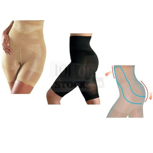 "American Style Slim and Lift Body Shaper - Look Great every day! ""http://goo.gl/5Rxu9c"".."