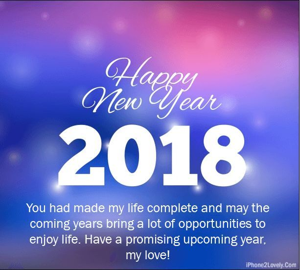 New Year 2018 Messages For Him 2018 T Messages