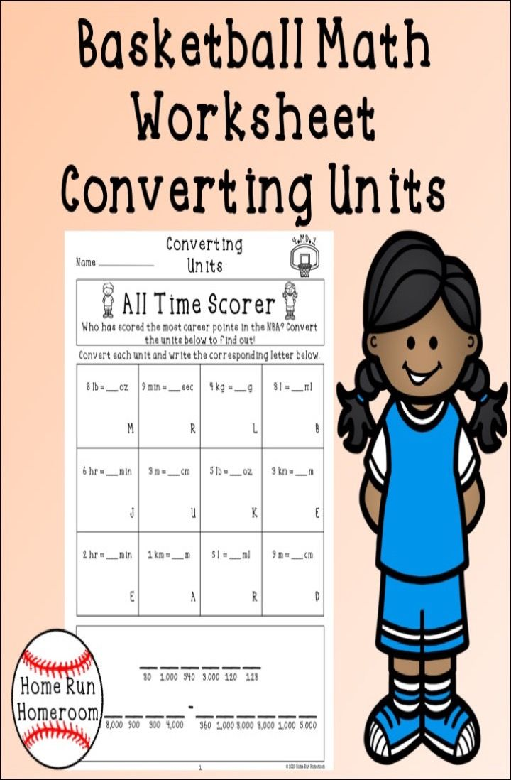 hight resolution of Converting Units Worksheet Fourth Grade - Basketball Themed   Math words