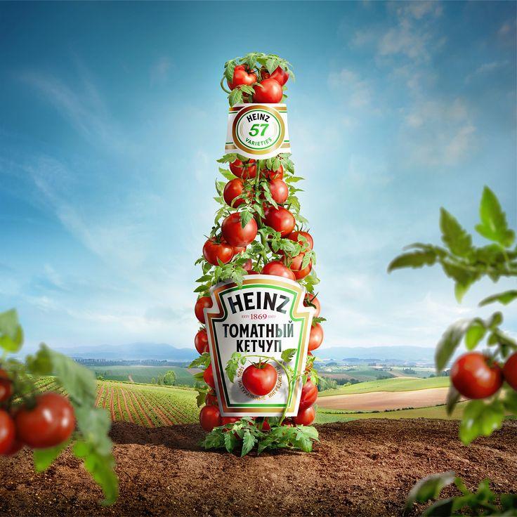 Heinz on Behance