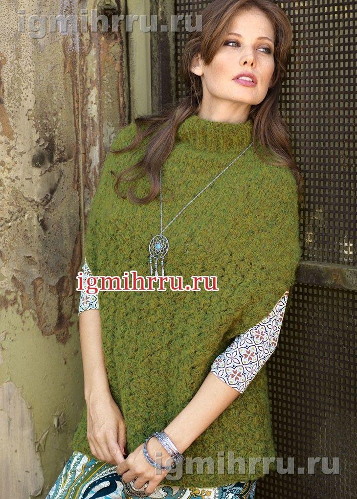 Оливковый теплый пуловер без рукавов и с воротником-стойкой. Вязание крючком