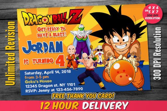 Dragon Ball Z Birthday Invitation With Free Thank You Card Dragon Balls Invitation Dragon Ball Digital Inv Free Thank You Cards Dragon Ball Z Thank You Cards
