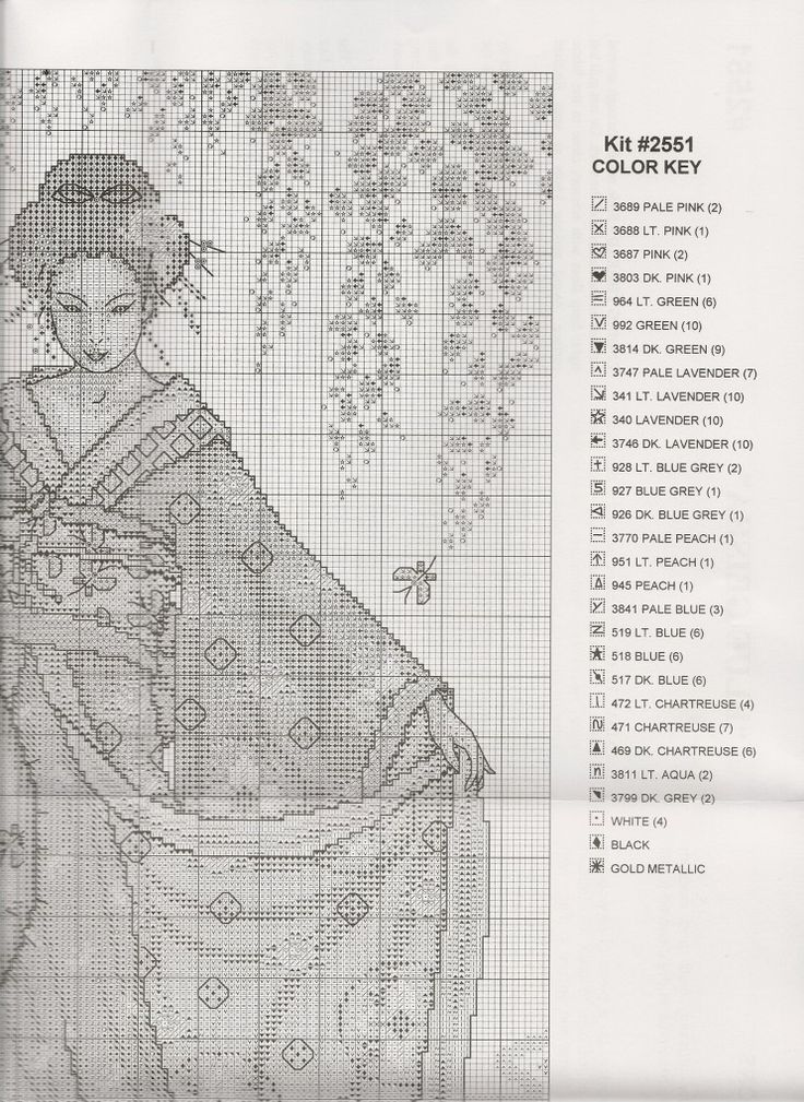 일본여인 십자수 무료도안 : 네이버 블로그