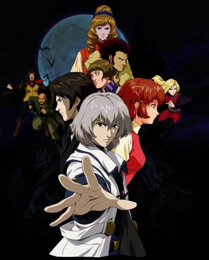 Castlevania Dawn Of Sorrow Movie Artwork Anime Anime Characters