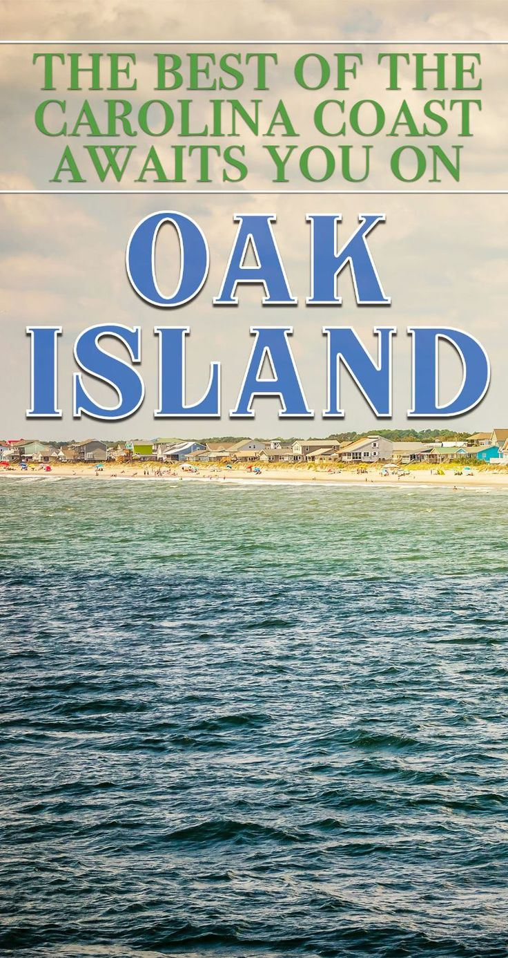 If you are just discovering Oak Island or considering it for your next family vacation, let us pull back the curtain on the secret paradise and tell you a little bit about what makes Oak Island and Better Beach Rentals unique. Click here.