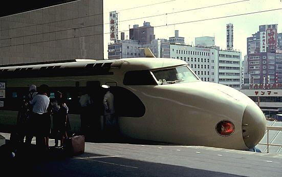 1960's TOKYO 昔, 新幹線言うたらこういうのだったんよ〜