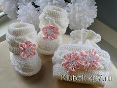 Очень милые пинетки - ботиночки для малыша