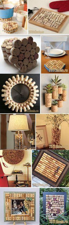 Декор из винных пробок в интерьере + Фото » Дизайн & Декор своими руками