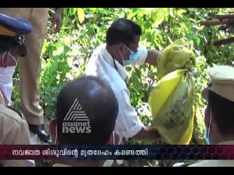 Dead Body of newborn baby found in Wayanad Meenangadi | FIR 26 Dec
