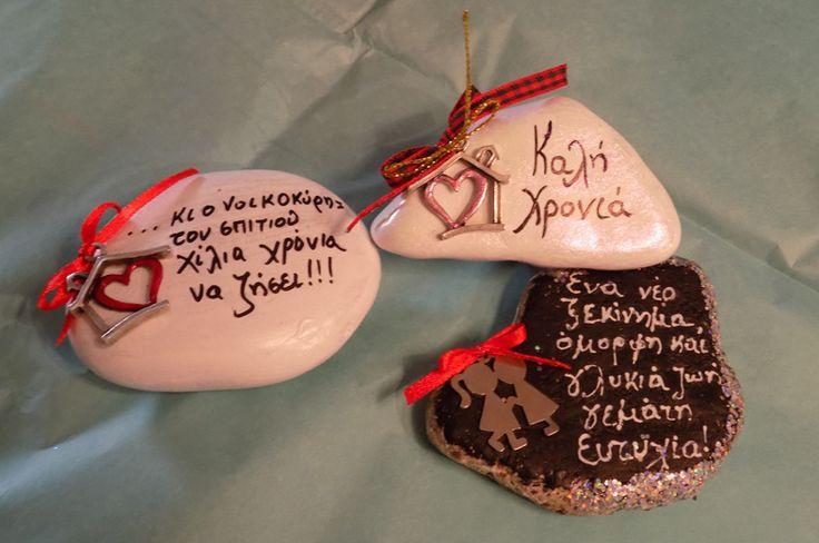 Γούρια σε πέτρα με μεταλλικά διακοσμητικά στοιχεία και κορδέλες