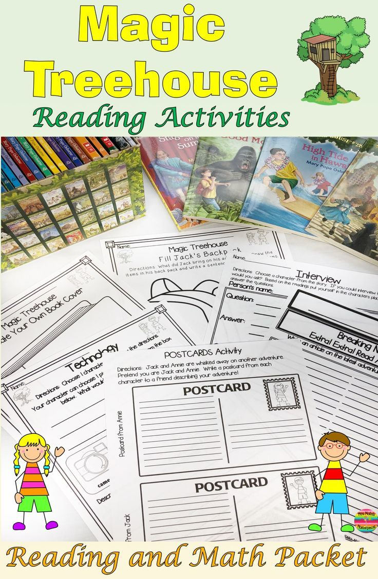 The Magic Treehouse Reading And Math Packet Magic Treehouse Elementary Activities Library Activities [ 1129 x 736 Pixel ]