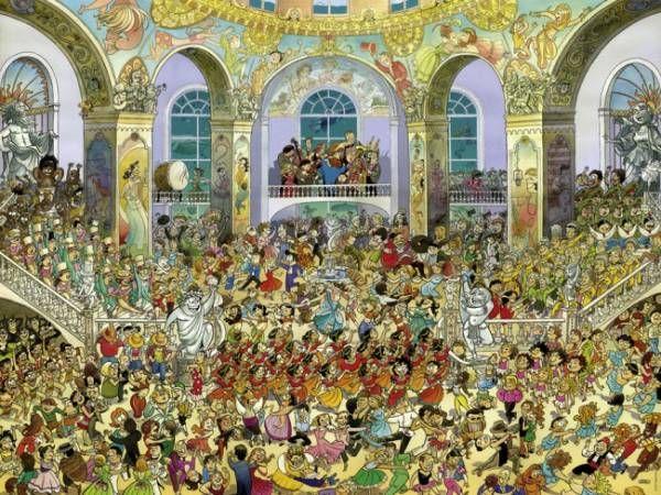 puzzle salon de baile ( Ref:  0000029696 ) Puzzle  de 1500 piezas - Marca HEYE