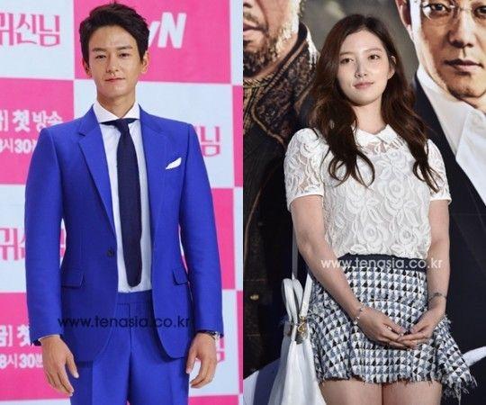 Im Joo Eun and Im Joo Hwan Join Kim Woo Bin and Suzy in Arbitrarily Fond | A Koala's Playground