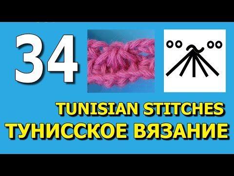 Читаем схемы вязания - для начинающих Я ПОКУПАЮ Товары для вязания из КИТАЯ http://aliexpress.beadsky.com knitting needle factory from China - Wholesale pric...