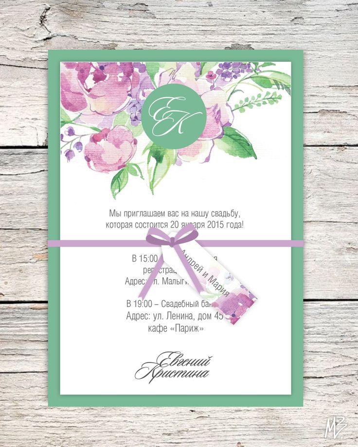 Дизайн студия • Свадебные приглашения • Тюмень