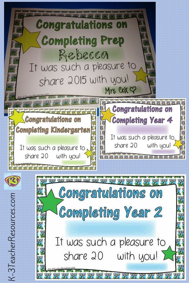 End of Year Certificates K-6