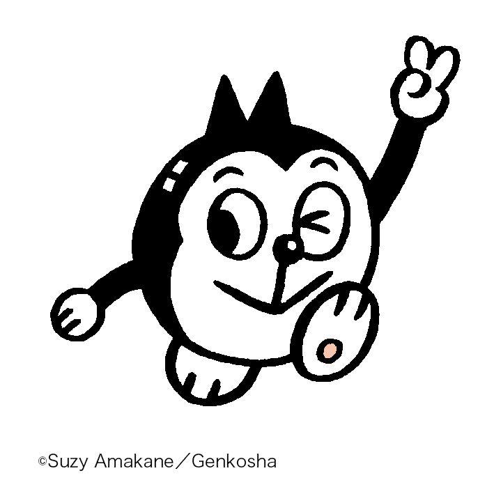 爆弾ネコ | イラストレーションファイル・キャラクターズセレクション|illustration FILE - Characters Selection