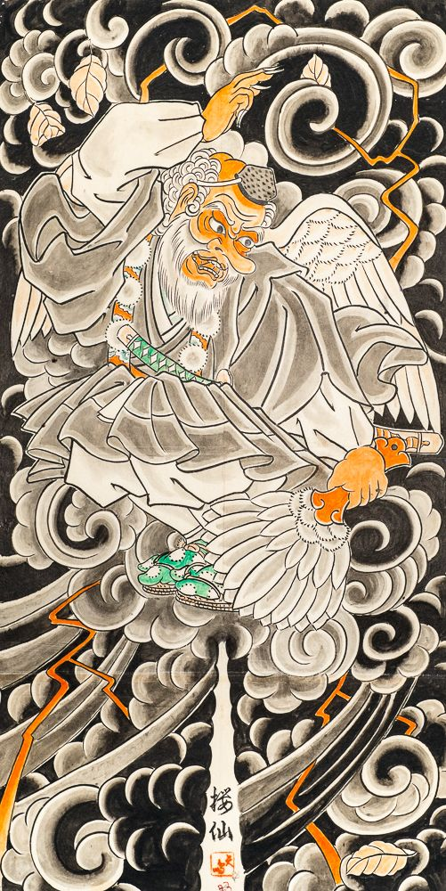 """Osen"" showcases the wonderful collection of Irezumi designs by enigmatic Yokohama artist Osen as collected by Horiyoshi III."