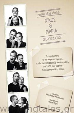 Εντυπωσιακό, μοντέρνο προσκλητήριο γάμου - photobooth Twent2Twins | Προσκλητήρια γάμου & Βάφτισης