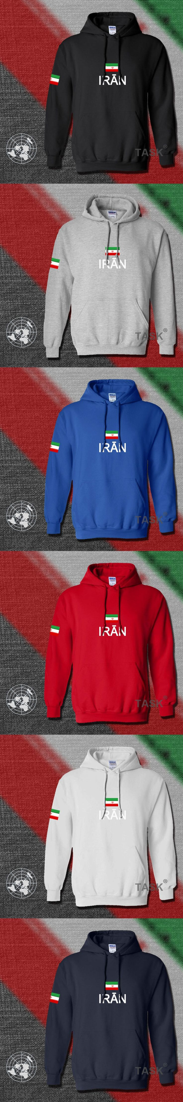 Islamic Republic of Iran Persia hoodies men sweatshirt polo sweat new hip hop streetwear jersey tracksuit nation flag fleece IR