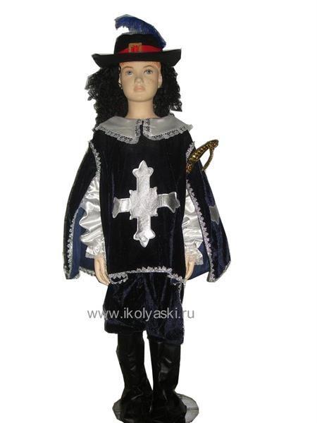 Новогодний костюм мушкетера для мальчика 5 ти лет