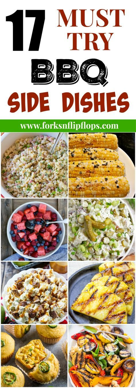 A list of the best BBQ side dishes that are perfect for your next barbecue. These BBQ food ideas are easy to make and will surprise your guests by how delicious they taste. This list covers all of your side dish needs from the pasta to the corn on the cob to the fruit salads.