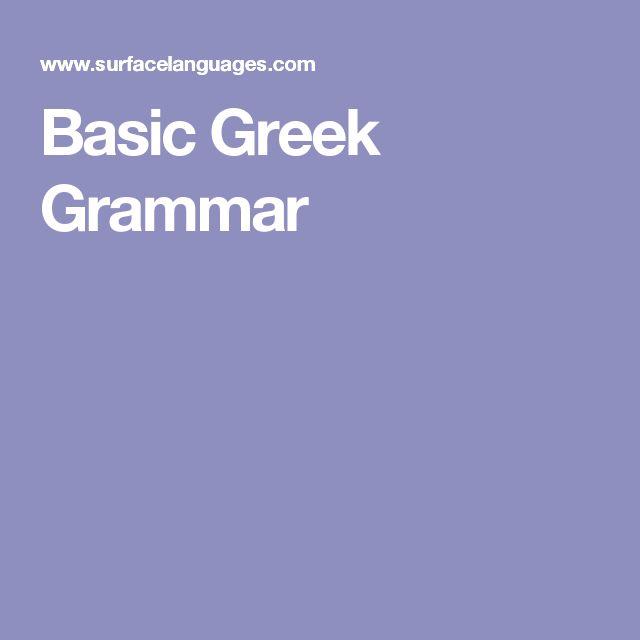 Basic Greek Grammar