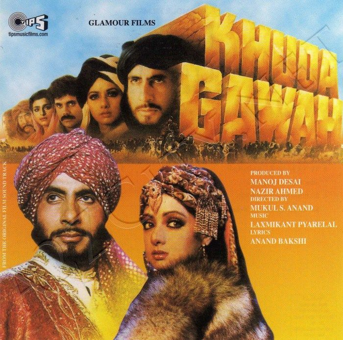 Khuda Gawah 1992 Flac A2zcity Net In 2020 Telugu Movies Download Telugu Movies Download Movies