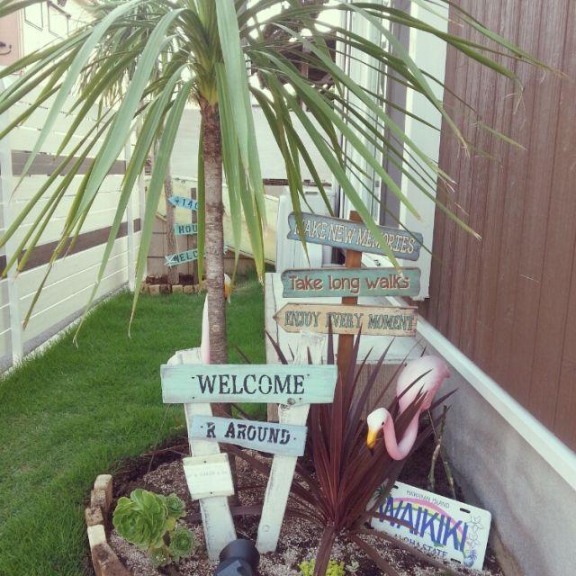 女性で、4LDK、家族住まいのガーデンピック/ビーチハウスにしたい/カリフォルニアスタイル/SEA♡…などについてのインテリア実例を紹介。「庭が少しずつ夏を感じるようになってきた!!」(この写真は 2015-06-27 07:32:31 に共有されました)