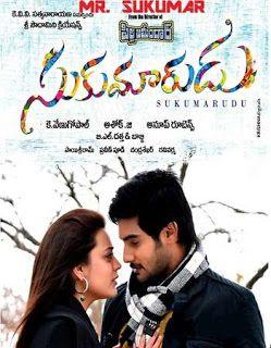Adult Movie Zone Sukumarudu 2013 Telugu Movies Hindi Dual Audio 300mb Uncut Hdrip Esubs