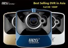 Full HD 1080P DVR 2.4