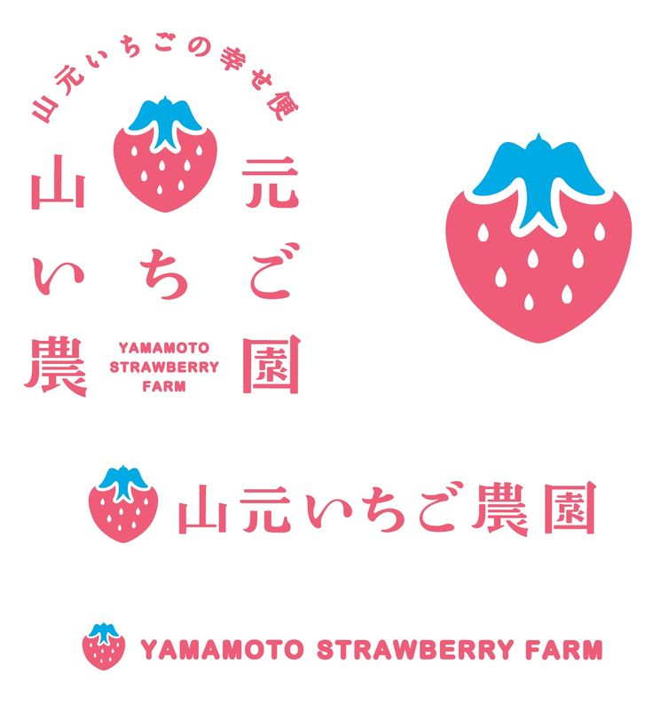 「薬草 ロゴ」の画像検索結果