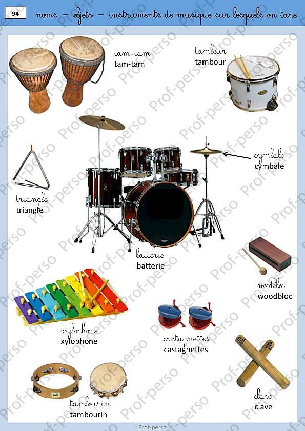 15 best images about musique on pinterest tea gifts bags and animaux - Photo d instrument de musique ...