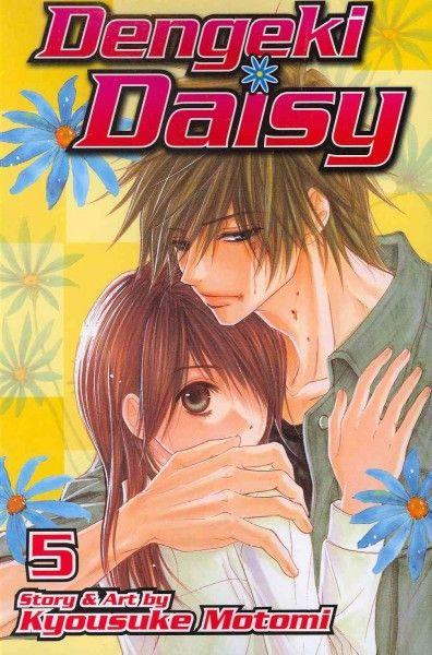 Dengeki Daisy 5 (Dengeki Daisy)