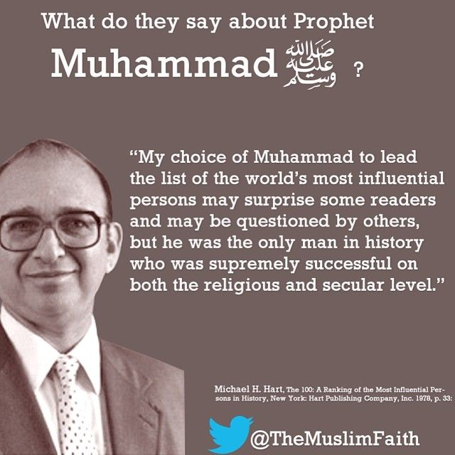 Do u know who is the first of the most influential people in the world? #The_Prophet_Muhammad