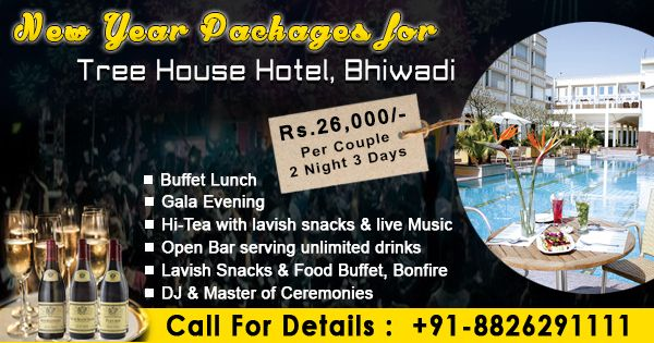 Tree house bhiwadi New year Celebration packages 2017 Unlmited DJ #Drink Packages hurry up Book now  #Call-08130781111 or 8826291111