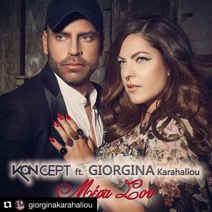 Repost @giorginakarahaliou  wearing #matfashion floral-printed tunic for her new video! ・・・ #newsong #newvideo Έρχεται... 25-5-2017 ❤️Μέσα σου❤️ @konceptdj @matfashion @renospolitis @maradinnphoto @lydia_vathi @vangelistsaousopoulosofficial @heavenmusic_official #staytuned