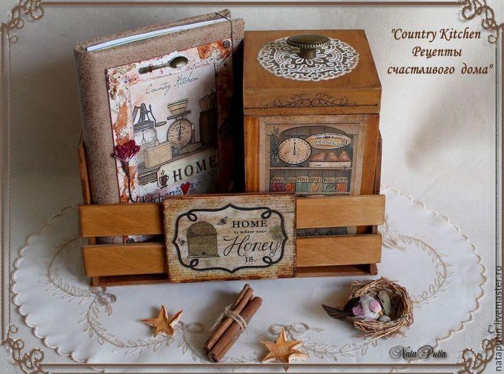 """Купить Набор """"Country Kitchen. Рецепты счастливого дома"""" - Декупаж, блокнот, набор для кухни"""