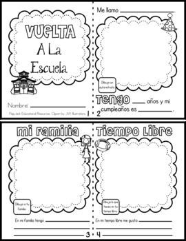 FREE Back To School Mini Book - English and Spanish  :)