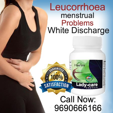 Lady care capsule is an herbal product which works as an effective herbal treatment for leucorrhoea or excessive white vaginal discharge.