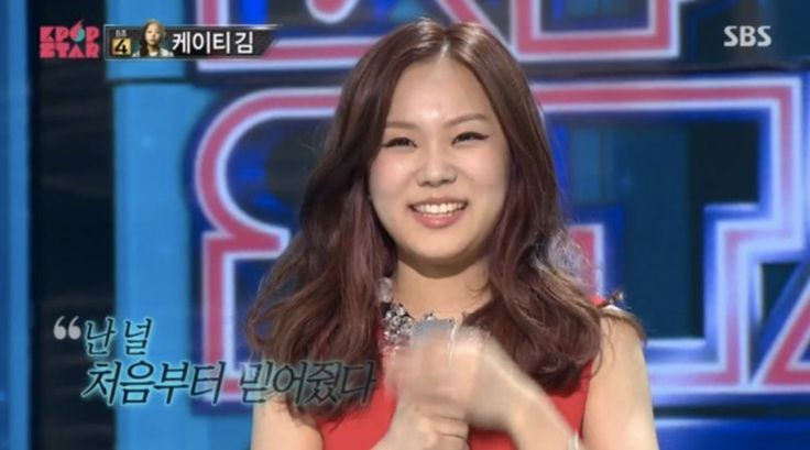 Katie Kim triumphs in 'K-pop Star 4'