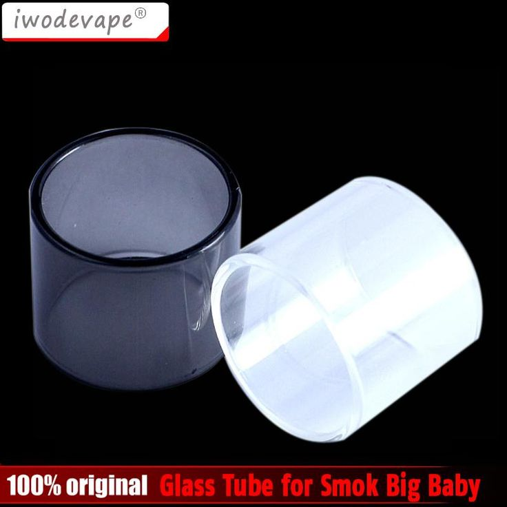 Smok TFV8 Big Baby Pyrex Glass Tube for TFV-8 Big Baby Beast Atomizer Replacement Parts Pure Pyrex Tank Tube e-Cigs 2pcs/Lot