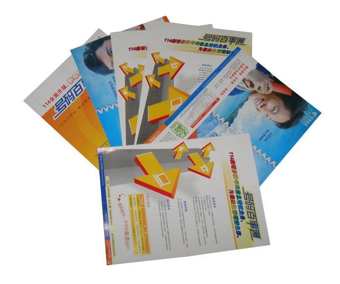 Каталог, Буклет, Брошюра, Объявления печать с хорошей цене ( бесплатная доставка DHL )