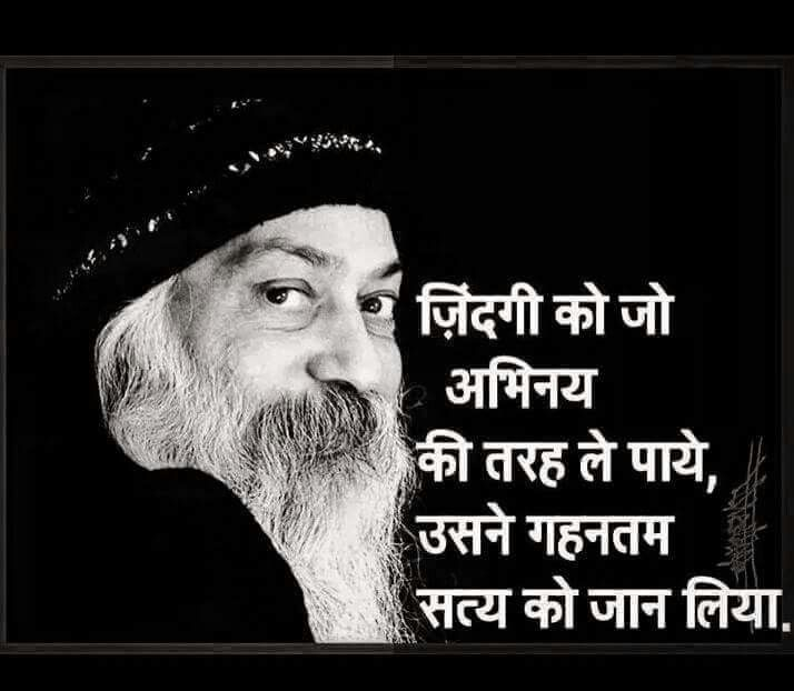 2449 Best Images About Hindi Halchal On Pinterest